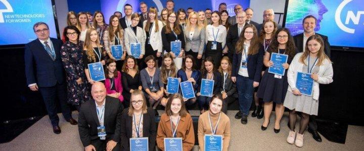 Wybrano najzdolniejsze studentki w kraju. Wśród nich studentka z Zachodniopomorskiego Uniwersytetu Technologicznego w Szczecinie.