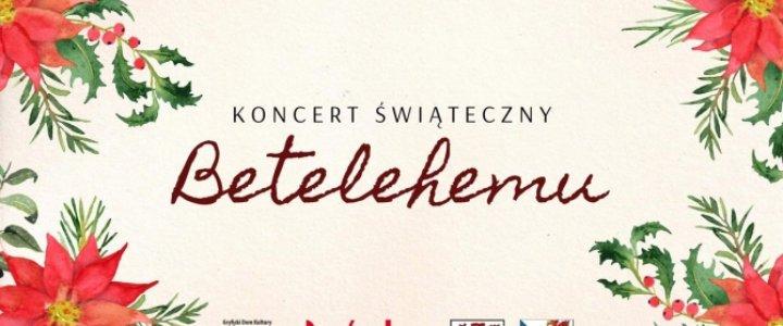 Red Swing Low - Betelehemu