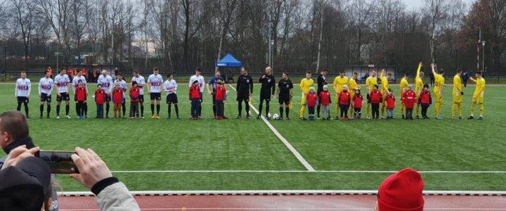 Świnoujście. UKS Prawobrzeże. Żegnamy się z Pucharem Polski po rzutach karnych.