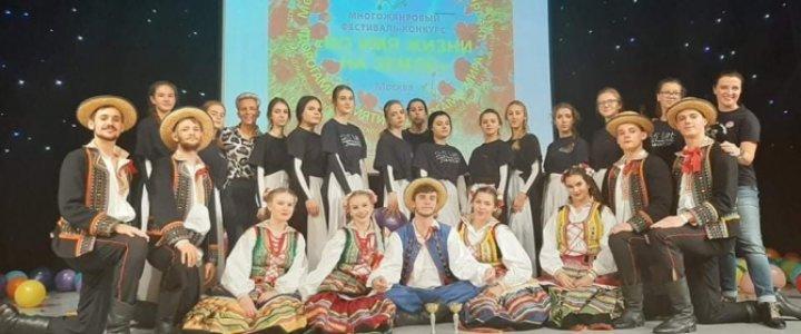 Zespół Piosenki i Ruchu Tarantule oraz Zespół Tańca Ludowego w Gryficach w Moskwie - finały.
