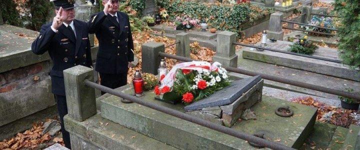 8. Flotylla Obrony Wybrzeża. Marynarska Pamięć.