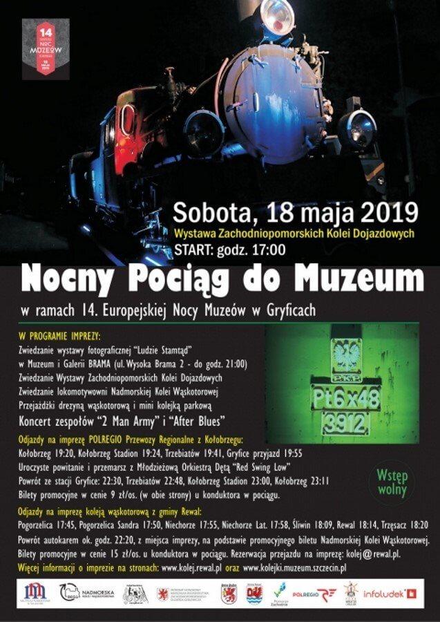 """Gryfice. """"14. Europejska Noc Muzeów"""" - """"Nocny Pociąg do Muzeum"""""""