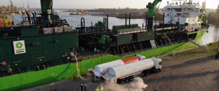 PGNiG i LOTOS: pierwsze bunkrowanie statku gazem LNG w Szczecinie.