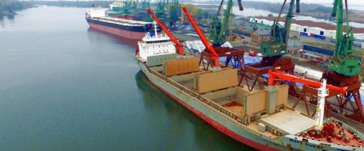 Portowe inwestycje w Basenie Kaszubskim portu Szczecin chce promować aż siedem firm.