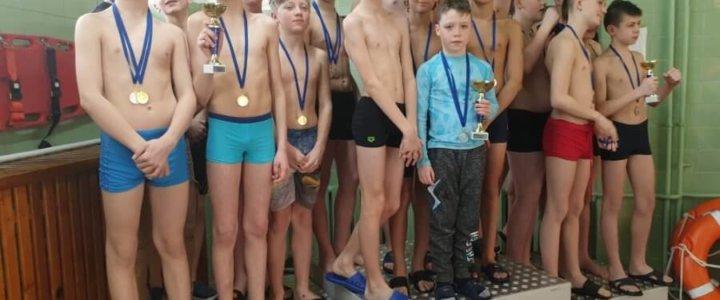Świnoujście. Drużynowe Zawody Pływackie w ramach Igrzysk Dzieci