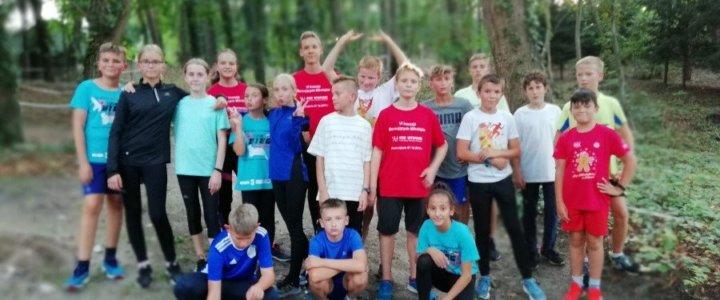 """Świnoujście. Mistrzostwa Województwa z udziałem zawodników z sekcji LA OSiR """"WYSPIARZ""""."""