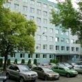 Izba Administracji Skarbowej Szczecin