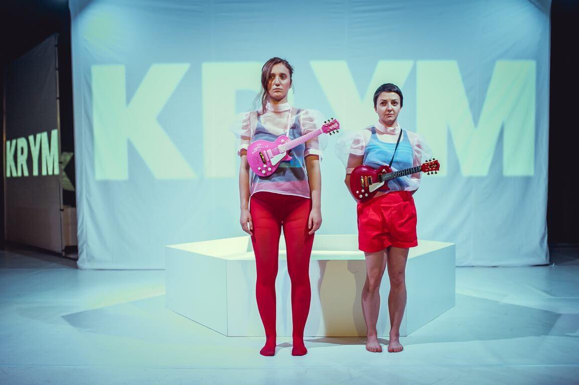 Szczecin. Wyniki 54. Przeglądu Teatrów Małych Form KONTRAPUNKT 2019