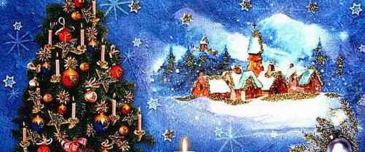 Kartka Świąteczno - Noworoczna