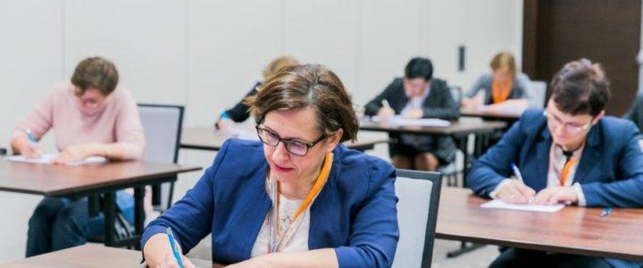 Funkcjonariuszka MOSG Mistrzem Finansów Publicznych 2017