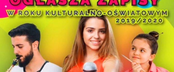 Gryficki Dom Kultury ogłasza zapisy w roku kulturalno-oświatowym 2019/2020.