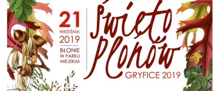 Miejsko-gminne obchody Święta Plonów - Gryfice 2019 - informacja dla wystawców.