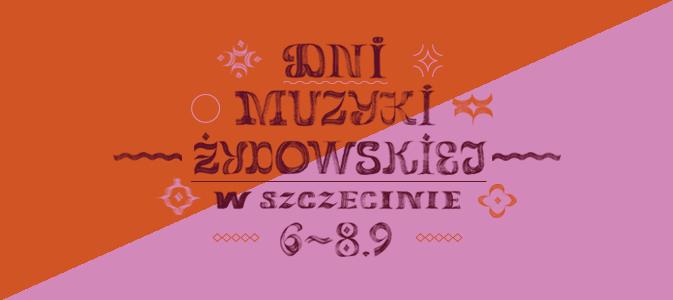 Muzeum Narodowe w Szczecinie. II Dni Muzyki Żydowskiej