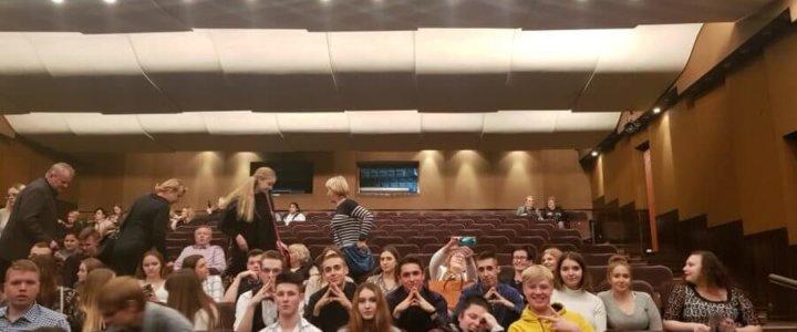 Świnoujście. Uczniowie klas I TH i II TŻ Centrum Edukacji Zawodowej i Turystyki w Teatrze Polskim.