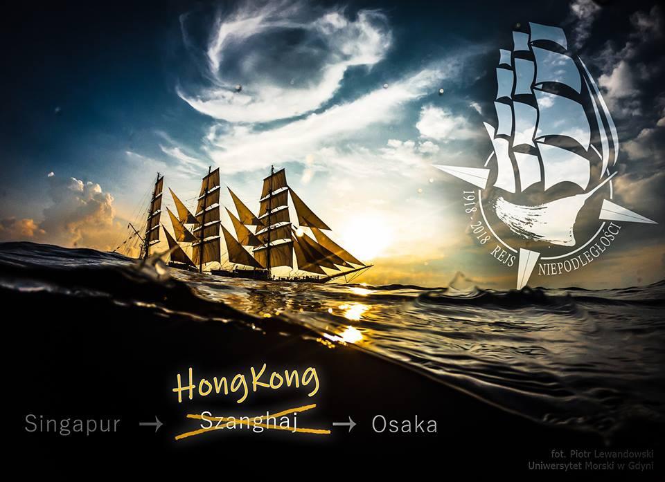 Zmieniona trasa Daru Młodzieży – statek zawinie do Hongkongu