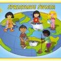 Świnoujście. 20-22 września. Akcja Sprzątanie Świata!